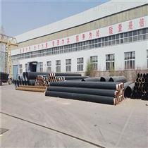 DN500聚氨酯硬質塑料泡沫保溫管