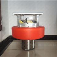 JYB-FSZ新款特卖浮标式水质监测站