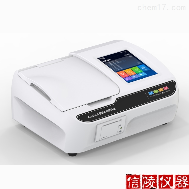 GL-800多参数水质分析仪