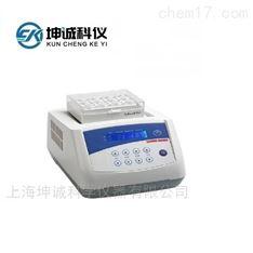 MSC-100恒温混匀仪
