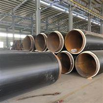 鋼套鋼蒸汽直埋供熱保溫管價格