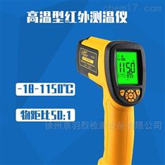 希瑪AS872D 紅外測溫儀工業級 電子溫度計