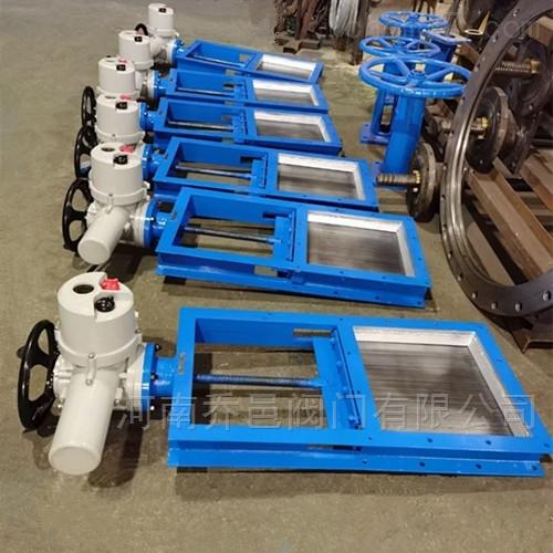电动方形卸料闸门 电动插板阀 电动闸板阀