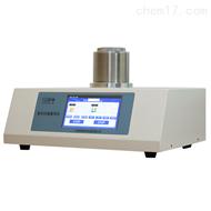 DSC-500E差示扫描量热仪(室温~500℃)