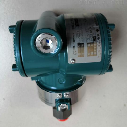 横河EJA-430E压力变送器