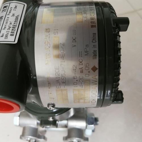 横河EJA-120A微差压变送器价格