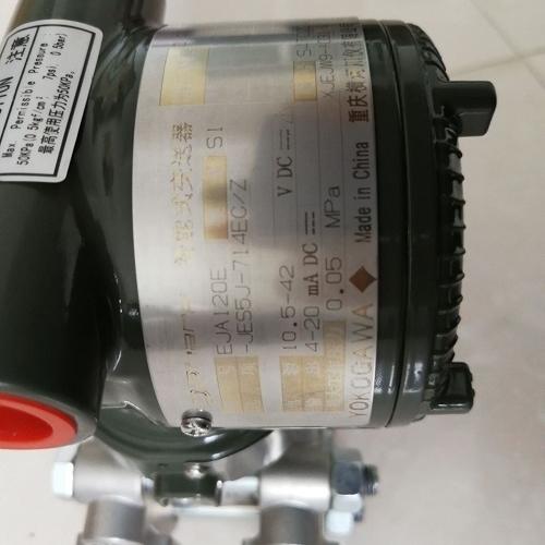 横河EJA-120E差压变送器价格