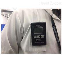 BS2010辐射个人报警仪