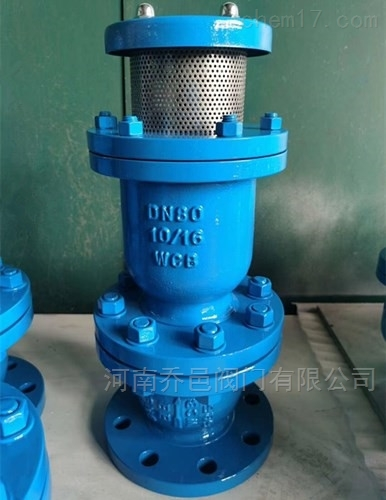 弥合型防水锤排气阀 AV821缓冲排气阀