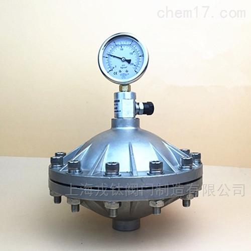 不锈钢膜片式脉冲阻尼器
