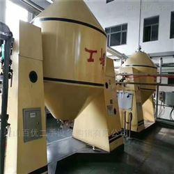 常年供应二手8000L锥形混合机