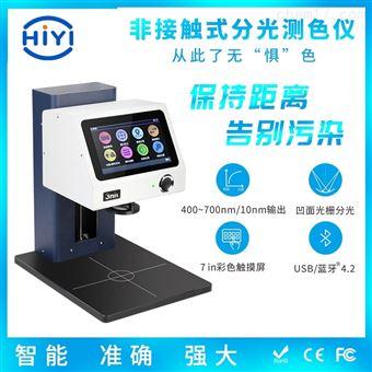 YL456045°/0°非接触式粉末液体分光测色仪