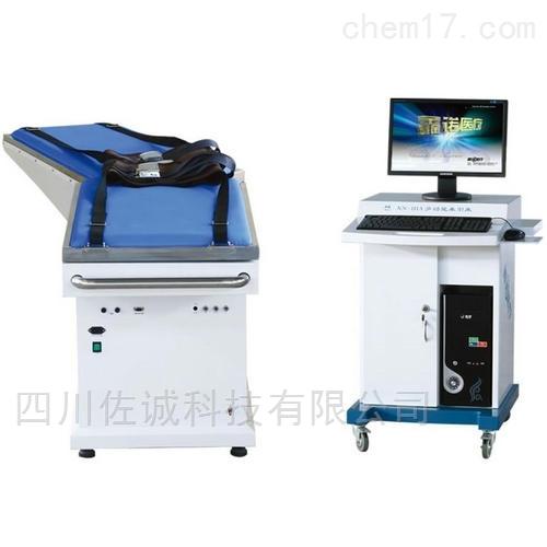 XN-IIIA型腰椎牵引床(电脑四维)