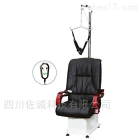 XN-J-I型电动颈椎牵引椅