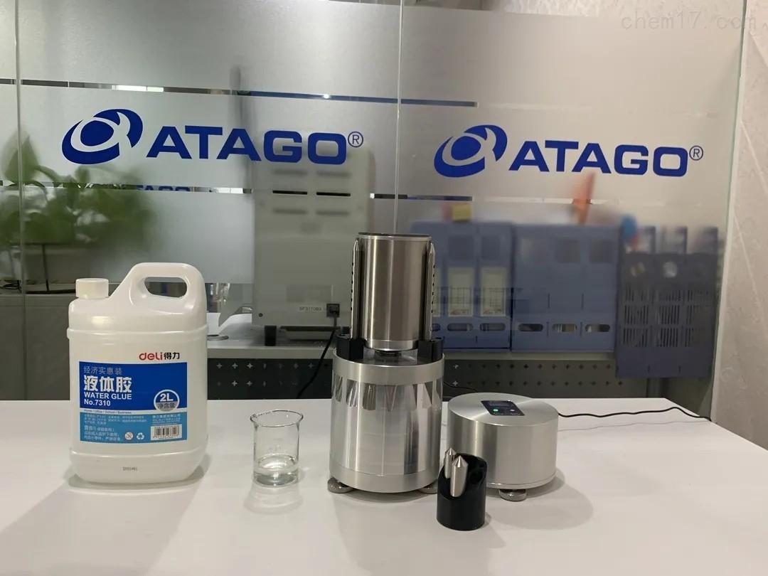 ATAGO爱拓 胶水粘度计.webp.jpg