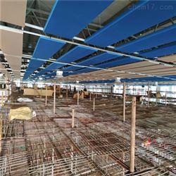 体育馆平板空间吸声体厂家