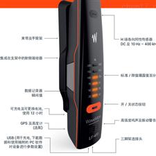 WaveMon LF-400