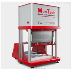 CP3000台式橡胶切割机德国Montech
