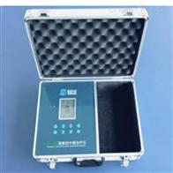 JF-AIII嘉盛科技 数码中频治疗仪