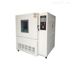 GD4050高低温试验箱