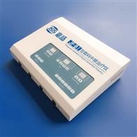 JF-BI嘉盛科技 数码中频治疗仪