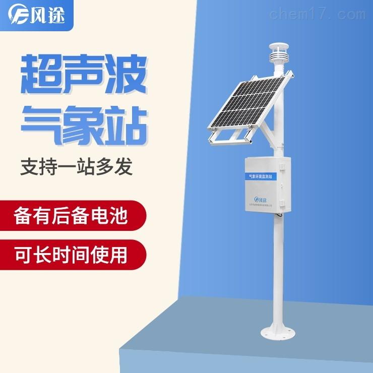 科研农田小气候观测仪