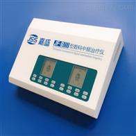 JF-BIII嘉盛科技 数码中频治疗仪
