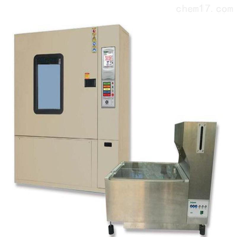 纺织品热阻湿阻测试仪.jpg