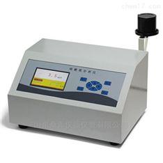 实验室高纯水硅酸根分析仪
