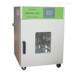 龙跃两用箱GPX-9038干燥箱\培养箱
