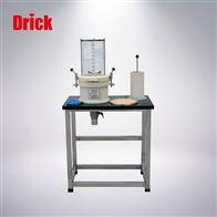 DRK6L简易抄片机  纸页简易成型设备