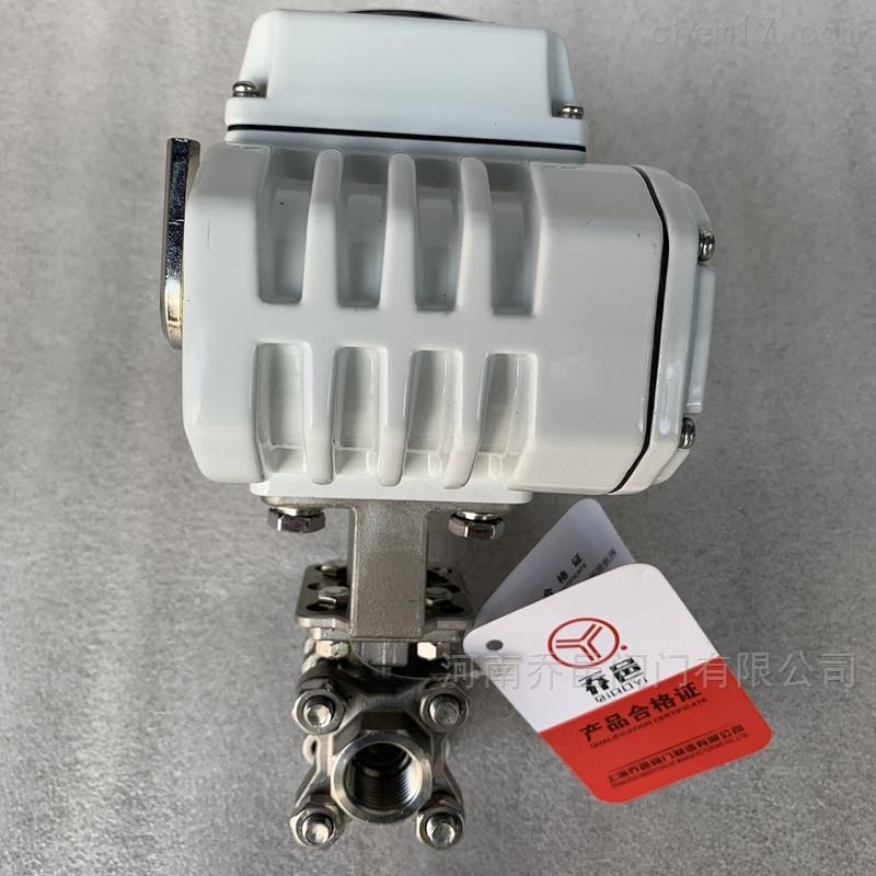 电动调节型三片式丝口球阀 电动调节型三片式不锈钢球阀