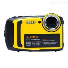 拜特尔防爆相机excam1204富士本安型照相机