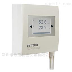 瑞士rotronic HF335-DB1XX1XX温湿度变送器