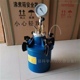CA-3厂家供应 混凝土含气量测定仪