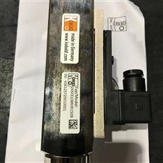 科宝流量开关DWD-15R253TR