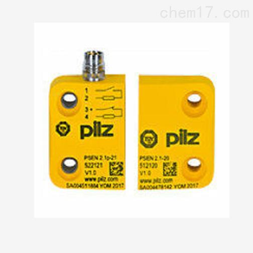 德国PILZ磁性安全开关