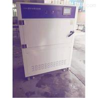 江苏省苏州市生产uv紫外线老化测试箱厂家