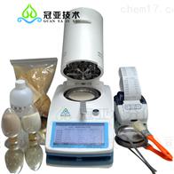 碳酸钙快速水分测试仪使用注意/操作视频