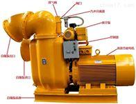 ZKZWL可以空转的大流量自吸泵