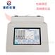 ZQ-V4 食品化妆品视频熔点测试仪
