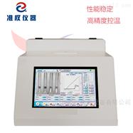 ZQ-V5 塑料粉末视频熔点测试仪
