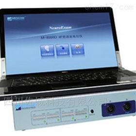 NeuroExam M-8000D型听觉诱发电位仪