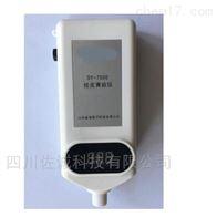 SY-7000型经皮黄疸仪