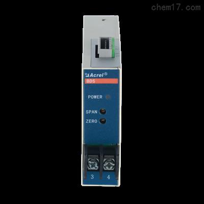 BD-AV电力(电压)变送器