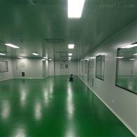 HZD烟台食品无菌车间缓冲间建设
