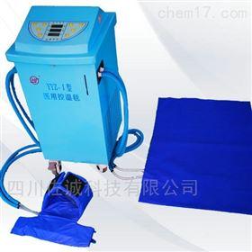 YYZ-I(单冷)型医用控温毯/物理升降温仪