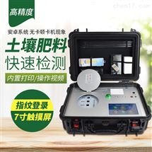 FK-HT200高精度土壤检测仪