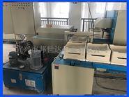 BTST -100-17氧化锆烧结炉 活性炭活化推板炉