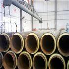 DN15-DN1400集中供熱直埋熱力保溫管